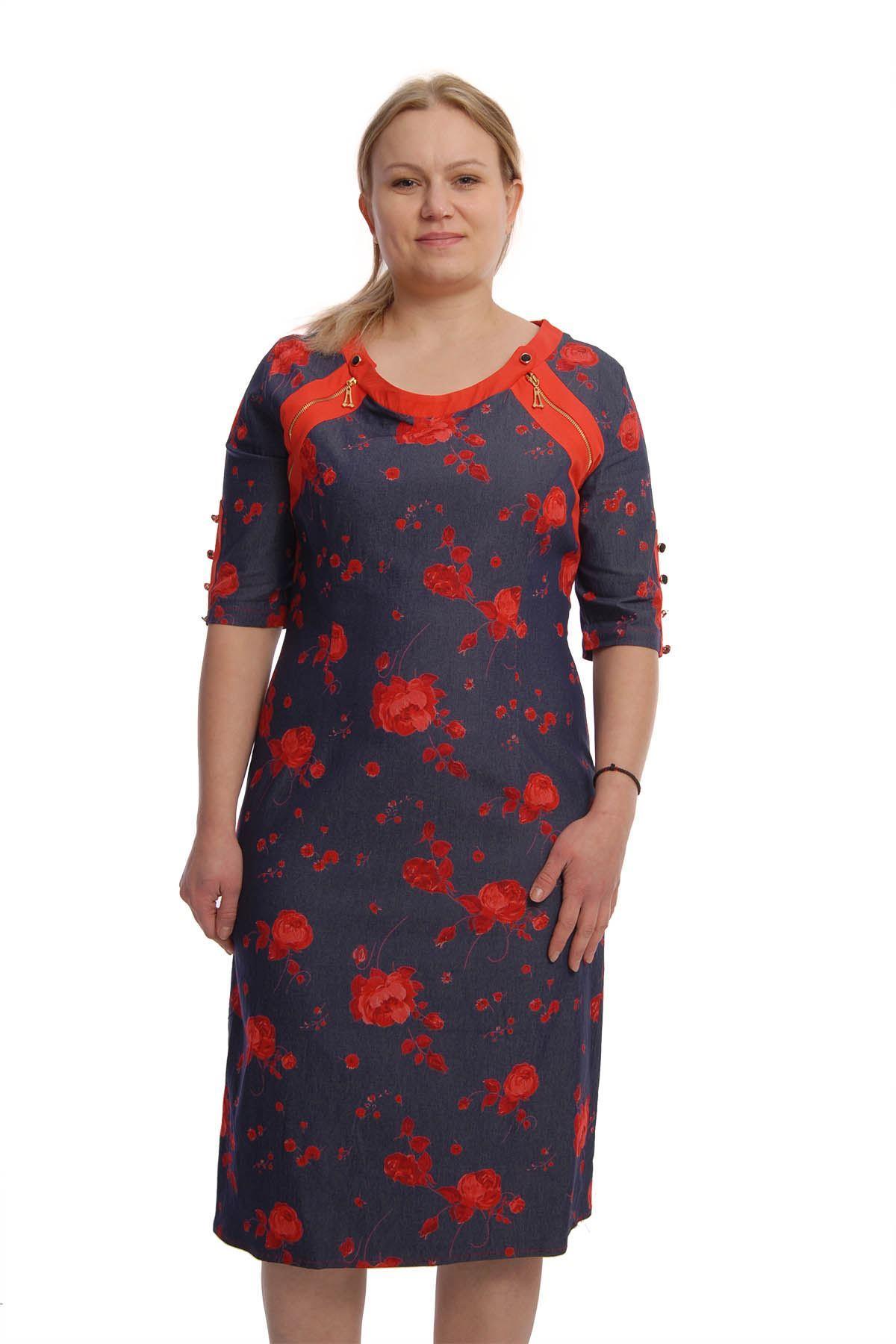 Gül Desenli Elbise K12-65908